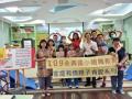 1091021親職教育特色活動-親子共遊-家分題桌遊